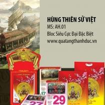 """Lịch Bloc Siêu Cực Đại Đặc Biệt """"Hùng Thiên Sử Việt"""" AH.01"""
